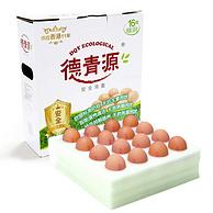 德青源 愛的鮮褐殼蛋 16枚x7件
