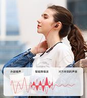 蓝牙5.0+双耳四喇叭+IP5X+10h续航:山水 蓝牙耳机 I37