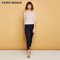 12日0点:Vero Moda 女士 复古九分 小脚牛仔裤