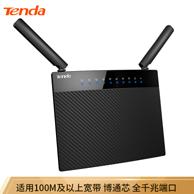 12日0点:Tenda 腾达 千兆双频路由器 AC9博通版