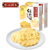 广州酒家 利口福 原味/桂花 绿豆糕200gx2盒