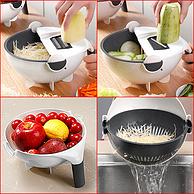 多功能切菜+沥水篮! 馨南风 厨房神器