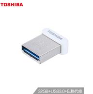 东芝 32G USB3.0 迷你U盘U364