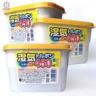 日本进口 kokubo 小久保 除湿盒3个装