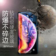 达派 iphone 全系 高清钢化膜