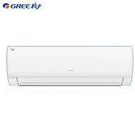 GREE格力 KFR-35GW/DbD3 1.5匹 定速冷暖 壁挂式空调