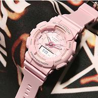 CASIO卡西欧 G-Shock S系列 Alarm 女表