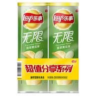 Lay's 乐事 黄瓜味薯片 104gx2桶