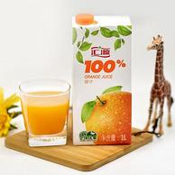 汇源 三生三世版 浓缩橙汁1Lx5盒