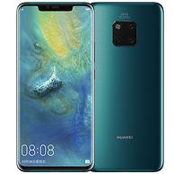 华为 Mate 20 Pro 8+256G 智能手机