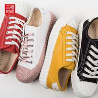 三福 女士 复古帆布鞋