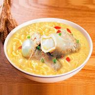 今麦郎 一勺子 猪骨白汤/菌菇鸡汤 方便面 100gx24袋