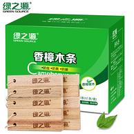 防虫防蛀,绿之源 天然香樟木条 10条x2件