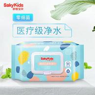 舒客宝贝 婴儿手口专用 湿巾80抽x5包