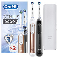 神价格499元/支顶级旗舰!Oral-B 欧乐B Genius 9900 双柄 充电电动牙刷