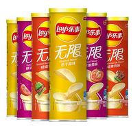 Lay's 乐事 薯片 三连罐104gx3罐x2组