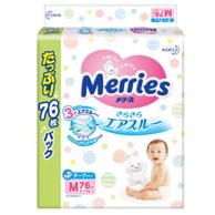 日本进口 花王 妙而舒 纸尿裤 M76片x4件