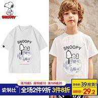 Peanuts 史努比 110-160cm 儿童 短袖T恤