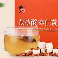 静心助安眠 3gx40包 修正 茯苓酸枣仁养生茶