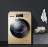Hisense 海信 HD80DA122FG 8公斤 洗烘一體洗衣機