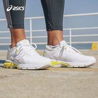 限尺码:Asics 亚瑟士 Gel-Kayano 25 女士 顶级稳定跑鞋