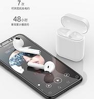 蓝牙5.0+智能降噪+充电盒,AMOI夏新 I7 苹果无线蓝牙耳机