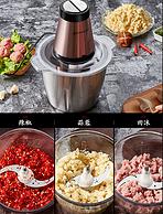 调料,肉类都可以绞:志高 不锈钢自动绞肉机 3L 券后79元包邮