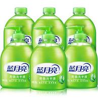 17日0点:蓝月亮 芦荟抑菌 洗手液 500gx6瓶