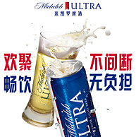 臨期白菜 1.2元/聽 310mlx24聽:百威 米凱羅 小麥啤酒