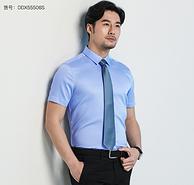 修身不紧绷 免熨烫:日本 DeepOcean 男士丝光棉衬衫