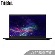 新品發售:ThinkPad X1 Carbon 2019新款 14英寸筆記本(i5-8265U、8G、256G、FHD)
