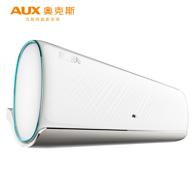 Plus会员: AUX 奥克斯 KFR-35GW/BpR3PYA1+1 1.5匹 冷暖 变频 壁挂式空调