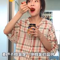 小神价!大胃王mini推荐:新西兰进口、350gx2瓶,ALDI奥乐齐 MGO30+麦卢卡蜂蜜