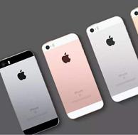 已截團 小Q二手手機團:95-99新 有鎖iPhone Se 32g