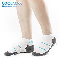 单买好价,COOLMAX CM21 中性款毛巾底船袜