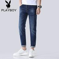 PlayBoy 花花公子 男士 弹力修身牛仔裤
