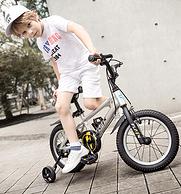 4.9分 小星星旗下高端品牌:途锐达  儿童自行车 多款