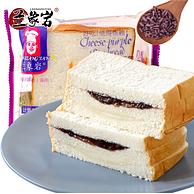 兰象岩 紫米夹心奶酪面包 三层紫米 440g