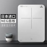日本高端Neg面板、全息影显示、高颜值:粤西半角  BJ-M2 智能电磁炉