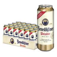 Benediktiner 百帝王 小麦啤酒 500mlx24听 x2件