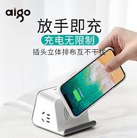无线充电+支架+3USB插孔:aigo 爱国者 多功能插座 1.5m