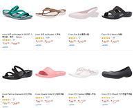 亚马逊  crocs凉鞋专场促销