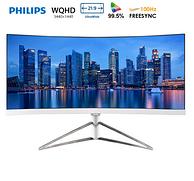Philips 飞利浦 34英寸 曲面显示器 349X7FJEW
