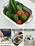 4.9分、可折叠,沥水篮+砧板:宝家旺 多功能洗菜盆