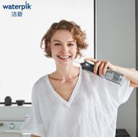 预防结石口腔异味、国行2年保:Waterpik 洁碧 WP-462EC 手持式冲牙器
