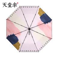 天堂伞旗舰店,三折 黑胶太阳伞