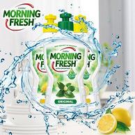 25日0点:2件x3瓶 澳洲 Morning Fresh 超浓缩洗洁精 400ml