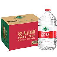 累死快递小哥!农夫山泉 饮用天然水 透明装4x6桶 整箱装