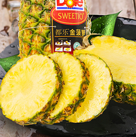 6件 菲律宾进口 Dole 都乐 无冠金菠萝1.5kg