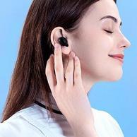 仅4.4g超迷你、毛不易代言:海威特 I3S 蓝牙耳机